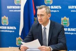 Предложения Калужской области по лекарственному обеспечению регионов приняты Госсоветом