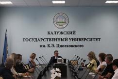 В Калужском госуниверситете создают медицинский факультет